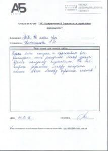 ScanImage168 (1)