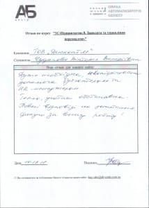 ScanImage170 (1)