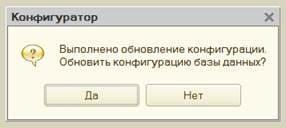 clip_image022.jpg