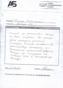 ScanImage283 (1)