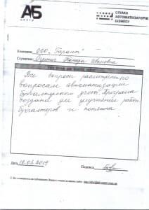ScanImage290