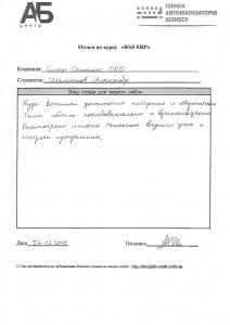 Scan.pdf2_page-0001