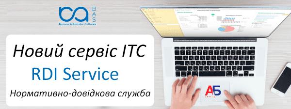 Приглашаем на налоговый семинар с участием Кирша (1) (1)
