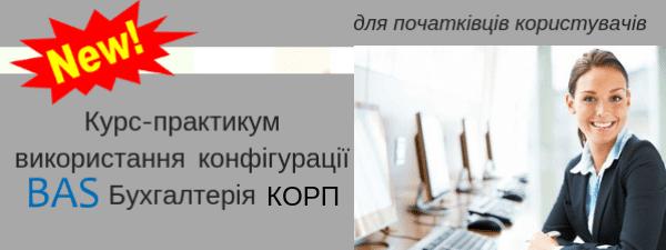 Приглашаем на налоговый семинар с участием Кирша