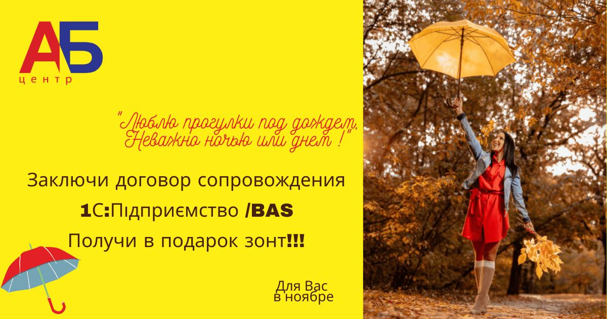 _Люблю прогулки под дождем, Неважно ночью или днем !_